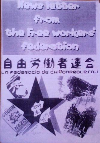 fwf_newsletter090612-175511
