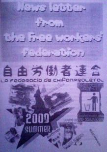 newsletter from the FWF/summer 2009